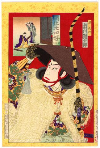 Toyohara Kunichika MINAMOTO NO YOSHITSUNE