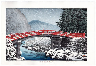 Kawase Hasui SNOW AT THE SACRED BRIDGE IN NIKKO
