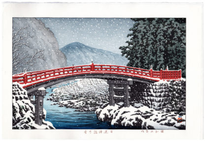 Kawase Hasui SNOW AT THE SACRED BRIDGE IN NIKKO