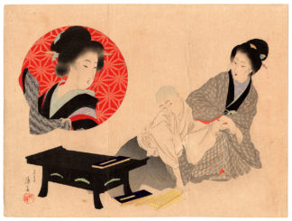 Tomioka Eisen BIJIN AND YOUNG MONK