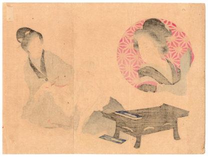 Tomioka Eisen BIJIN AND YOUNG MONK
