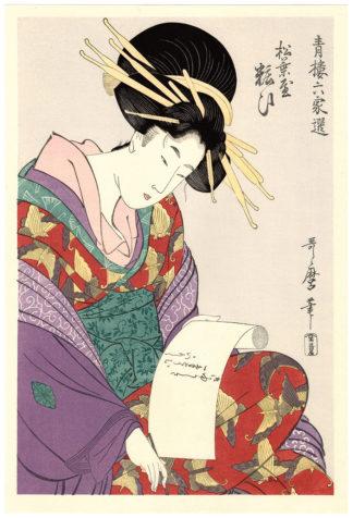 Kitagawa Utamaro YOSOOI WRITING A LETTER