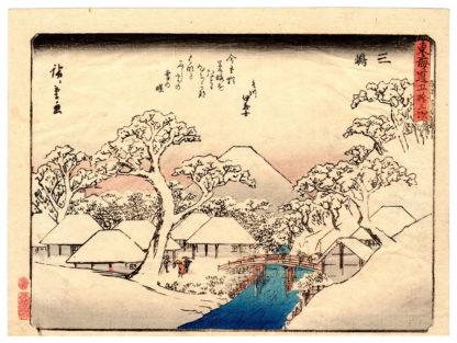 Utagawa Hiroshige SNOWY DAWN IN MISHIMA
