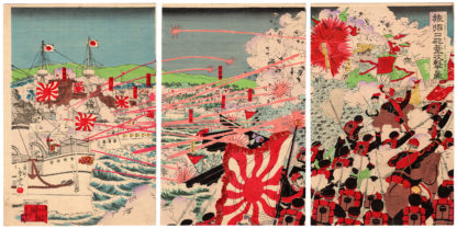 Nagashima Shungyo THE BATTLE OF LÜSHUNKOU