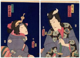 Utagawa Kunisada SAKURAMARU AND YAE