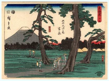 Utagawa Hiroshige YOSHIWARA