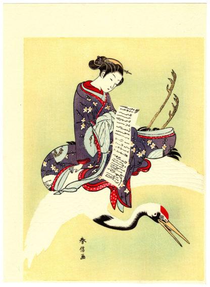 Suzuki Harunobu WOMAN RIDING A CRANE
