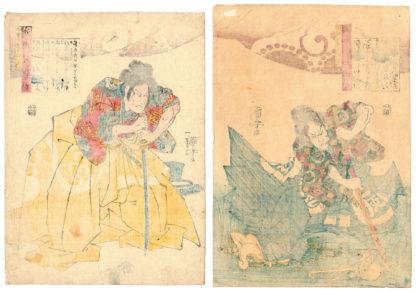 Utagawa Kuniyoshi THE BRAVE RETAINERS OF OGURI