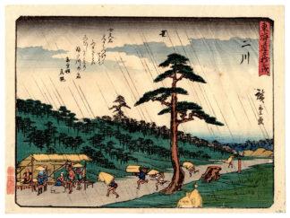 Utagawa Hiroshige RAINSTORM AT FUTAGAWA