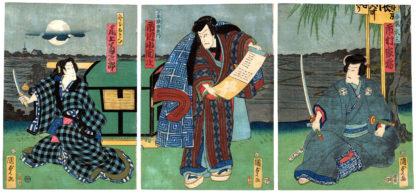 Utagawa Kunisada II THE LITTLE FOX
