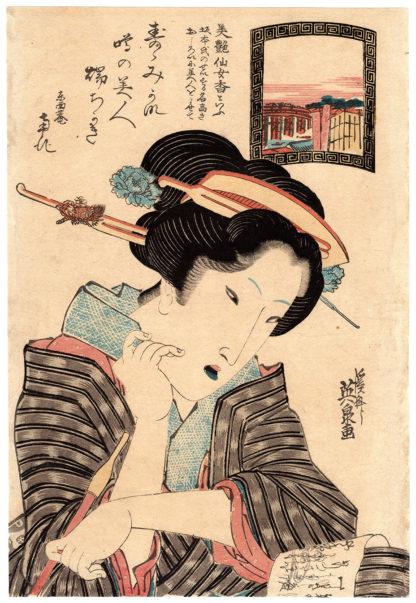 Keisai Eisen THE BIEN SENJOKO FACE POWDER