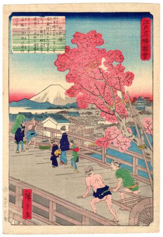 Utagawa Hiroshige II EDOBASHI
