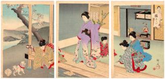 Tsukioka Kogyo DOLL PLAYS