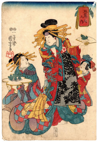 Utagawa Kuniyoshi THE FEAST OF SEVEN HERBS