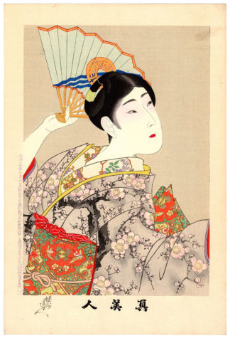 Toyohara Chikanobu WOMAN DANCING WITH A FAN