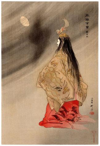 Tsukioka Kogyo THE KILLING STONE