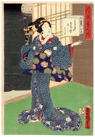 GEISHA KOKATSU AT SENCHORO (Utagawa Kunisada II)