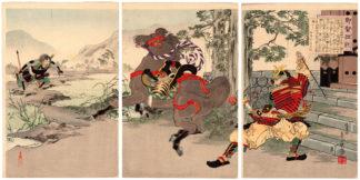 HIDEYOSHI BLOCKING HIS PURSUERS (Migita Toshihide)