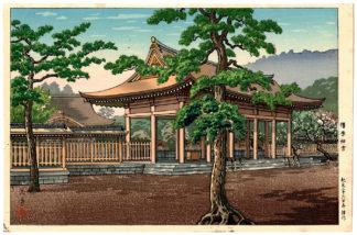KASHIHARA JINGU (Tsuchiya Koitsu)