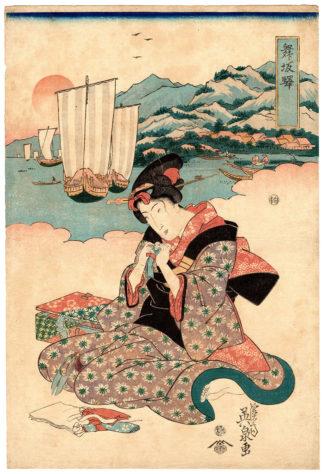 MAISAKA BEAUTY (Keisai Eisen)