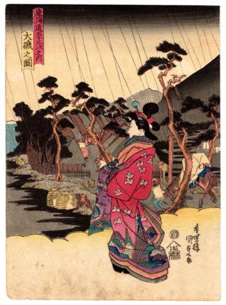 POURING RAIN AT OISO (Utagawa Kunisada)