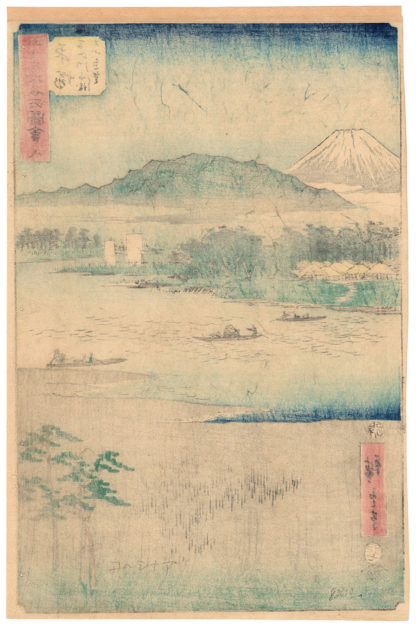 HIRATSUKA (Utagawa Hiroshige)