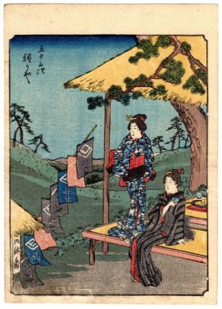 HODOGAYA (Utagawa Hiroshige)