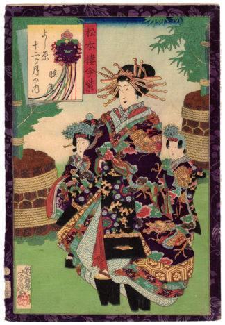 THE MONTH OF LOVE (Utagawa Yoshiiku)