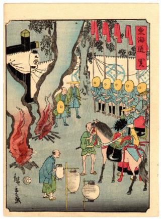 SEKI (Utagawa Hiroshige II)