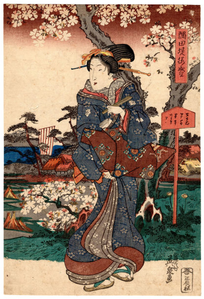 ON THE BANKS OF THE SUMIDA RIVER (Keisai Eisen)