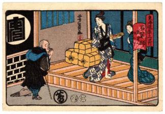 ISHIYAKUSHI (Utagawa Yoshikazu)