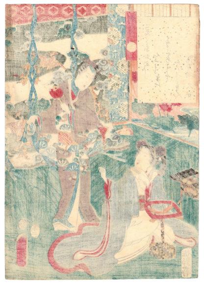 TREFOIL KNOTS (Utagawa Kunisada)