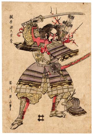 KAJIWARA GENTA KAGESUE (Kikukawa Eizan)