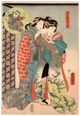 KANPEI AND OKARU (Utagawa Kunisada)