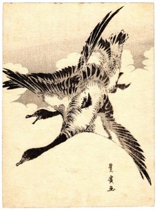 WILD GEESE (Utagawa Toyohiro)