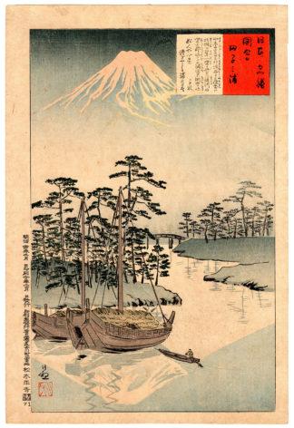 MOUNT FUJI FROM TAGONOURA (Kobayashi Kiyochika)