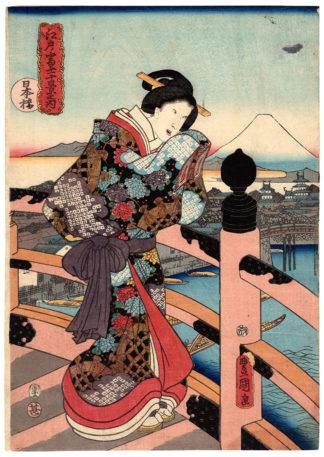 NIHONBASHI (Utagawa Kunisada)
