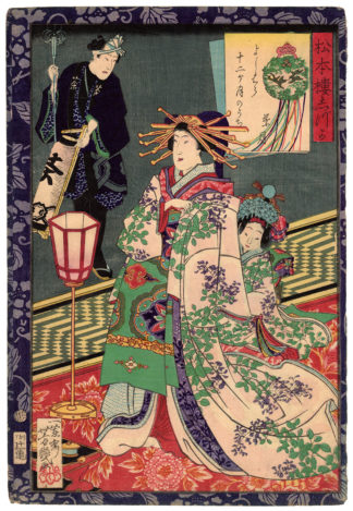 THE MONTH OF LEAVES (Utagawa Yoshiiku)