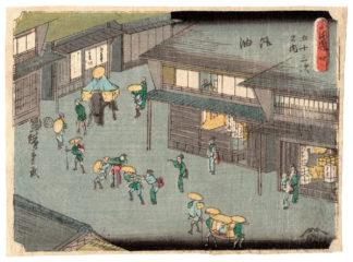 GOYU (Utagawa Hiroshige)