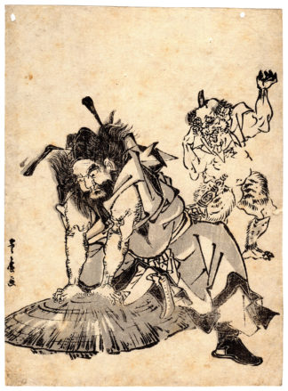 SHOKI THE DEMON QUELLER (Utagawa Toyohiro)
