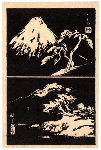MOUNT FUJI AND RIVER LANDSCAPE (Utagawa Hiroshige)