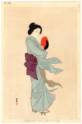 A TOKYO WOMAN (Yukawa Shodo)
