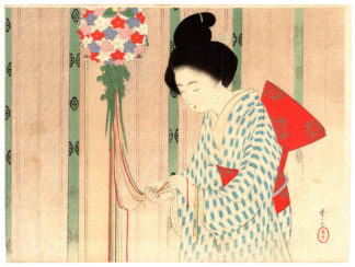 KUSUDAMA (Mizuno Toshikata)