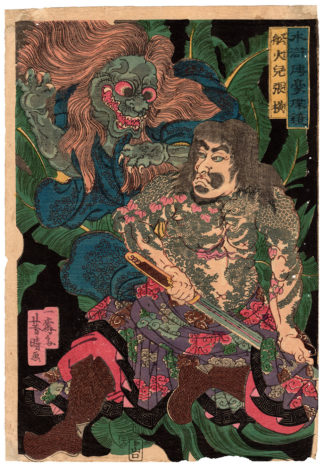 THE BOATMAN SENKAJI CHOO (Utagawa Yoshiharu)