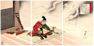TSUNEMASA AND THE WHITE DRAGON (Toyohara Chikanobu)