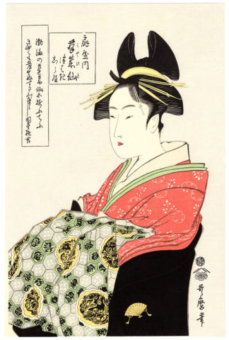 THE CELESTIAL BEING OF MOUNT HORAI (Kitagawa Utamaro)