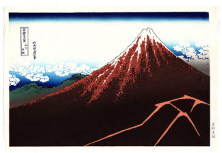 RAINSTORM BENEATH THE SUMMIT (Katsushika Hokusai)