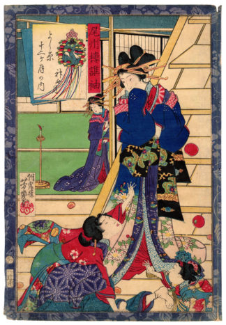THE MONTH OF THE GODS (Utagawa Yoshiiku)