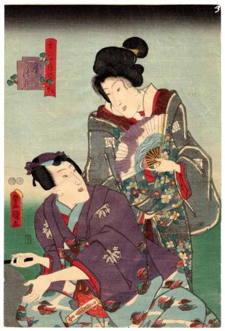 THE FIFTH MONTH (Utagawa Kunisada)