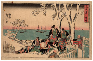 THE INCENSE OFFERING (Utagawa Hiroshige)